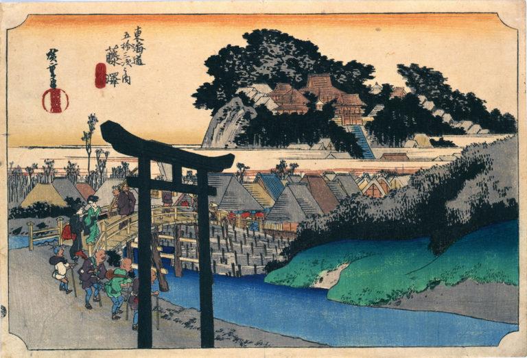 藤澤 遊行寺
