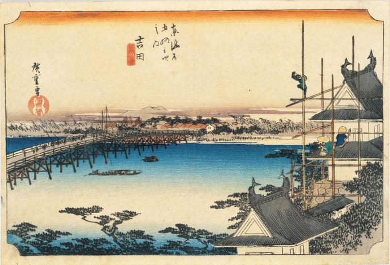 吉田 豊川橋
