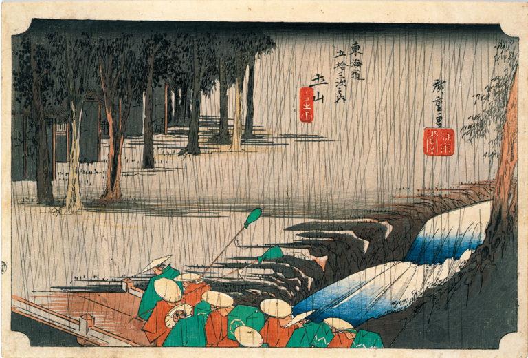 土山 春之雨